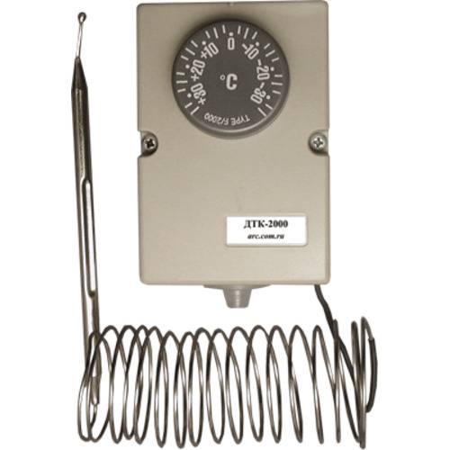 Термостат капиллярный ДТК-2000